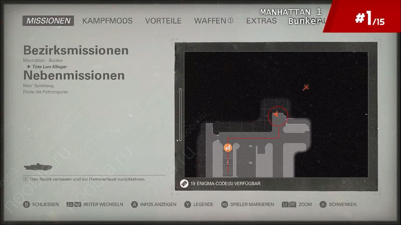 Wolfenstein 2 Subway Map.Dostizhenie Kollekcioner Igrushek Toy Collector V Wolfenstein Ii