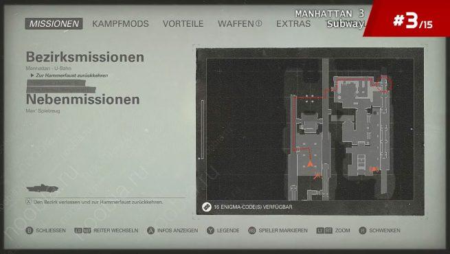 Wolfenstein II: The New Colossus: карта с расположением третьей игрушки Макса в метро Манхеттэна