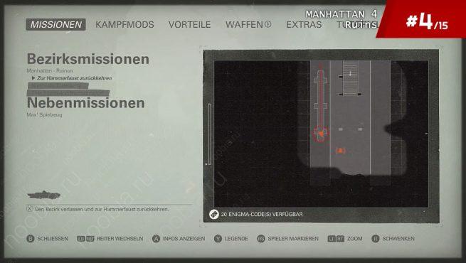 Wolfenstein II: The New Colossus: карта с расположением четвертой игрушки Макса в руинах Манхеттэна