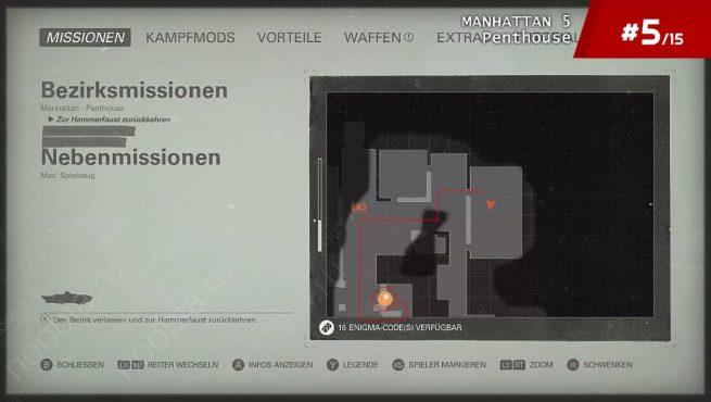 Wolfenstein II: The New Colossus: карта с расположением пятой игрушки Макса в пентхаусе Манхеттэна
