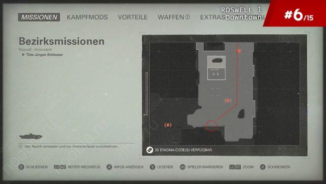 Wolfenstein II: The New Colossus: карта с расположением шестой игрушки Макса в центре города Розуэлла