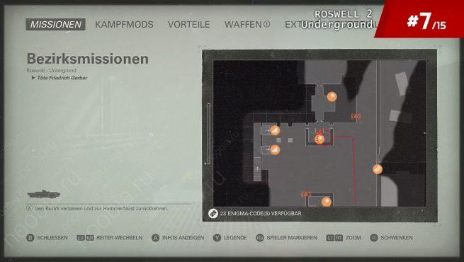 Wolfenstein II: The New Colossus: карта с расположением седьмой игрушки Макса в подземной станции Розуэлла