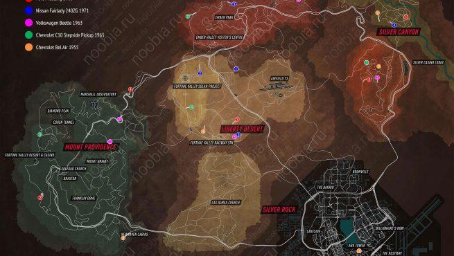Need for Speed Payback: карта с расположением всех реликвий, запчастей и деталей