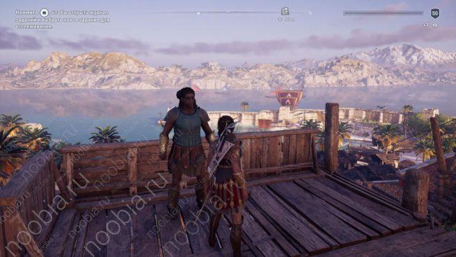 Царица пиратов Ксения с острова Кеос в Assassin's Creed Odyssey