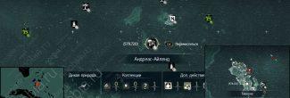 Assassin's Creed 4: карта с местоположением таверны на острове Андреас-Айленд