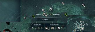 Assassin's Creed 4: карта с местоположением таверны на Арройосе