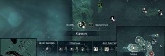 Assassin's Creed 4: карта с местоположением таверны на Коросале