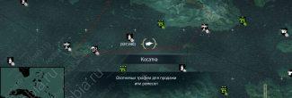 Assassin's Creed 4: карта с местами появления касаток в секторе форта Кабо де Крус