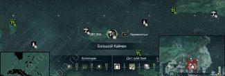 Assassin's Creed 4: карта с местоположением таверны на Большом Каймане
