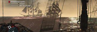 """Assassin's Creed 4: Черный флаг: сражение с легендарными кораблями """"HMS Бесстрашным"""" и """"Сувереном"""""""