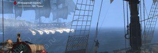 """Assassin's Creed 4: Черный флаг: сражение с легендарным кораблем HMS """"Принц"""""""