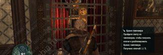 Assassin's Creed 4: клетка с доспехами тамплиеров в Убежище на Большом Инагуа
