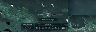 Assassin's Creed 4: карта с местоположением доспехов тамплиеров в Убежище на Большом Инагуа