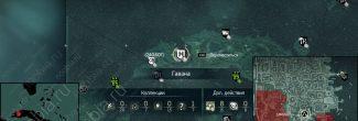 Assassin's Creed 4: карта с местоположением третьего ключа от клетки с доспехами тамплиеров