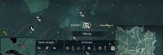 Assassin's Creed 4: карта с местоположением пятого ключа от клетки с доспехами тамплиеров