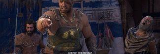 """Циклоп Кефалинии в Заливе Клептос в задании """"Прорыв"""" в Assassin's Creed Odyssey"""