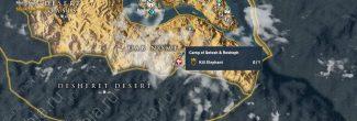 Assassin's Creed: Origins: карта с местоположением арены боевых слонов Кетеша и Решефа