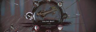 Dishonored: Death of the Outsider: выбор снарядов для электрической пищали в инвентаре