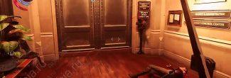 Dishonored: Death of the Outsider: офис охраны на втором этаже банка Майклс