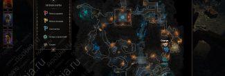 Divinity: Original Sin 2: карта с местоположением алтаря для путешествия в Чертоги Эха в Таинственной пещере с сокровищами Бракка