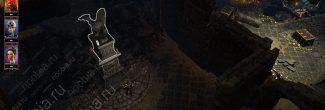 Divinity: Original Sin 2: алтарь для путешествия в Чертоги Эха в Таинственной пещере на выходе из сокровищницы Бракка