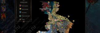 Divinity: Original Sin 2: карта с дорогой от Погоста к Острову Кровавой Луны на Побережье Жнеца