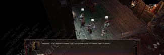 Divinity: Original Sin 2: убеждение магистров Рикса и Мертофа в трюме корабля