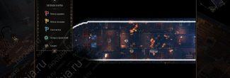 Divinity: Original Sin 2: карта с местоположением бочек с туманом смерти на корабле магистров из Пролога