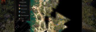 Divinity: Original Sin 2: карта с местоположением Фейна в Тайном алькове в Форте Радость