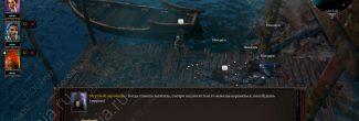 Divinity: Original Sin 2: Мертвый паромщик на острове Кровавой Луны на Побережье Жнеца