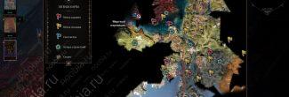 Divinity: Original Sin 2: карта с местоположением Мертвого паромщика на Побережье Жнеца