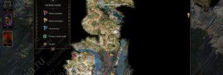 Divinity: Original Sin 2: карта с местоположением духа Большой Марж и Волшебного петуха, отца Пискуна