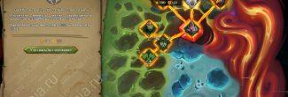 """Dungeons 3: улучшения для Талии в разделе исследований в задании """"Твистрам в руинах"""""""