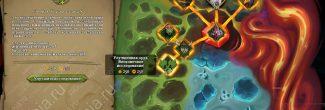 """Dungeons 3: улучшения для представителей орды в разделе исследований в задании """"Твистрам в руинах"""""""