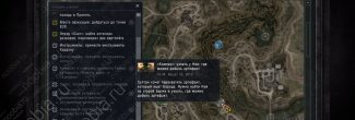 """Карта с местоположением старой баржи Ноя в """"Сталкер: Зов Припяти"""""""