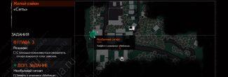 """The Evil Within 2: карта с местоположением первой точки резонанса в супермаркете Кримсона в задании """"Подмоги не будет"""" в Жилом районе Юниона"""