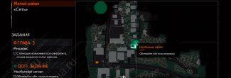 """The Evil Within 2: карта с местоположением второй точки резонанса в доме 322 в задании """"Подмоги не будет"""" в Жилом районе Юниона"""