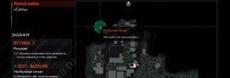 """The Evil Within 2: карта с местоположением третьей точки резонанса в автомастерской в задании """"Подмоги не будет"""" в Жилом районе Юниона"""