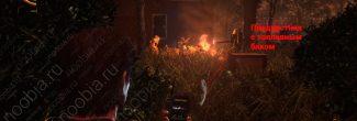 The Evil Within 2: предвестник с топливным баком для огнемета в Деловом районе в 13 главе