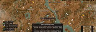 The Witcher 3: Blood and Wine: винодельня Корво Бьянко на карте Туссента