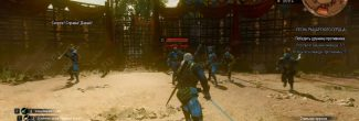 The Witcher 3: Blood and Wine: третье испытание турнира - бой стенка на стенку