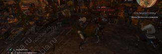 The Witcher 3: Blood and Wine: кулачный бой с графом Тайллесом из Дорндаля